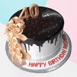Sweetest Treasure Cake